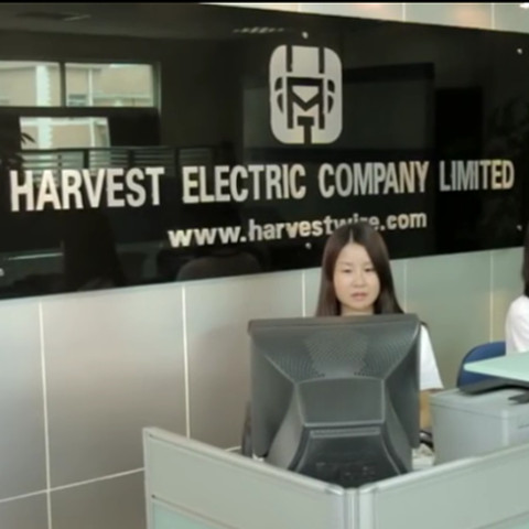 Corporate Video: Harvest (English)