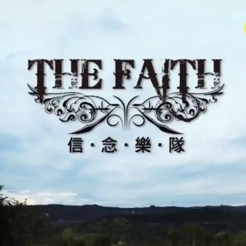 """THE FAITH """"THE FAITH"""""""