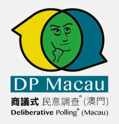 DP Macau Documentary