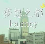 Journey Trailer