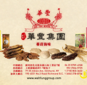 Wah Fung Product Demo