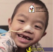 Ronald McDonald House Documentary