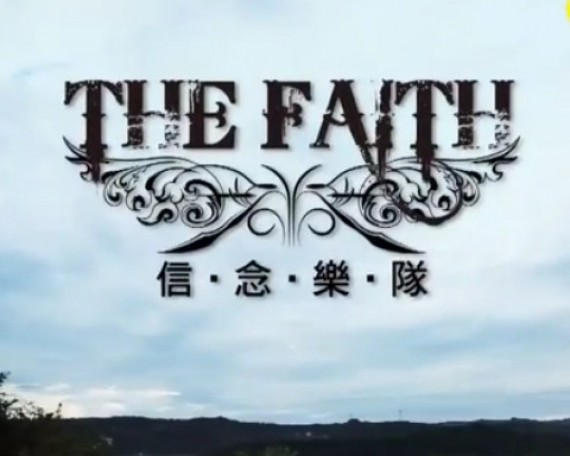 "THE FAITH ""THE FAITH"""